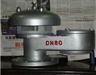 QHXF-2000全天候防冻防爆阻火呼吸阀