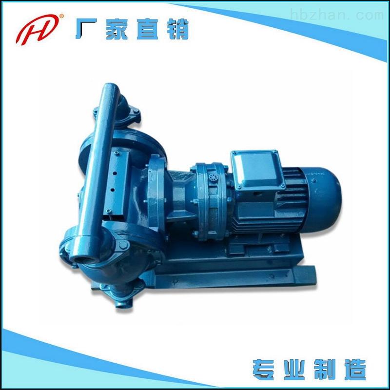 电动隔膜泵 304电动隔膜泵
