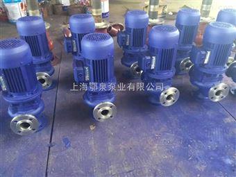 GW系列无堵塞管道式排污泵