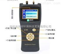 精密儀器顆粒物檢測儀,便攜式粉塵檢測儀