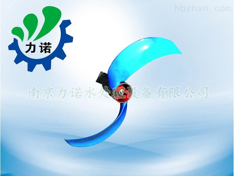 污泥搅拌器 氧化沟低速潜水推流式搅拌机