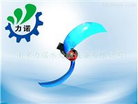 QDT型潜水低速推流搅拌机
