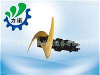QJB2.2/4-1100低速推流搅拌机产品报道