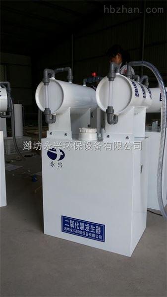 智能型二氧化氯发生器厂家服务好