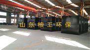 工业废水处理设备-地埋式