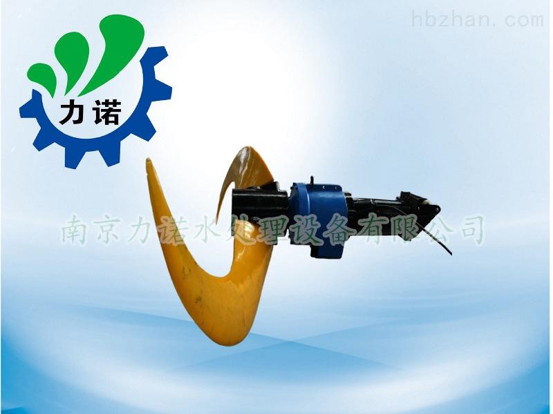 QJB型铸铁潜水低速推流器
