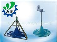 GDJ型大容量双曲面(立式)搅拌机