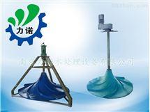 GDJ型潜水式双曲面搅拌机定制