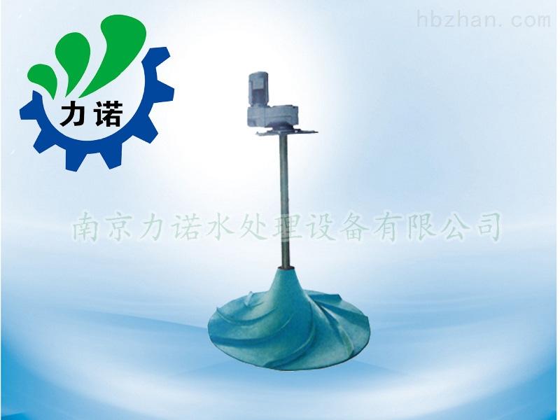 GSJ-500型干式双曲面搅拌机加工