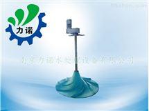 反硝化池立轴式波轮曲面搅拌机