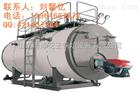 2吨燃气蒸汽锅炉价格2吨燃气蒸汽锅炉厂家2吨燃气蒸汽锅炉