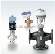 西門子風機盤管電動二通閥/三通閥MVI421.20