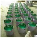 抗渗透性强脱硫塔玻璃鳞片胶泥.树脂玻璃鳞片涂料