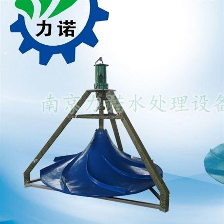GDJ潜水式双曲面搅拌机
