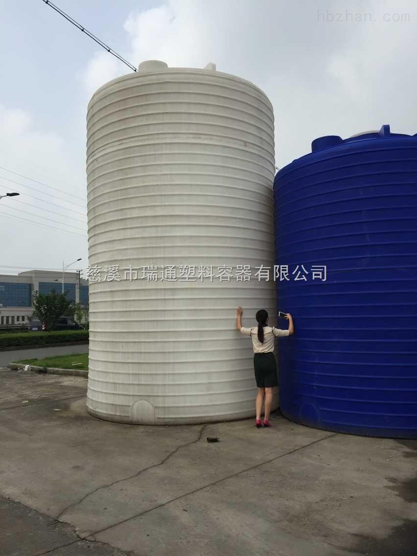 50吨大型化工塑料储罐 50立方PE防腐储罐
