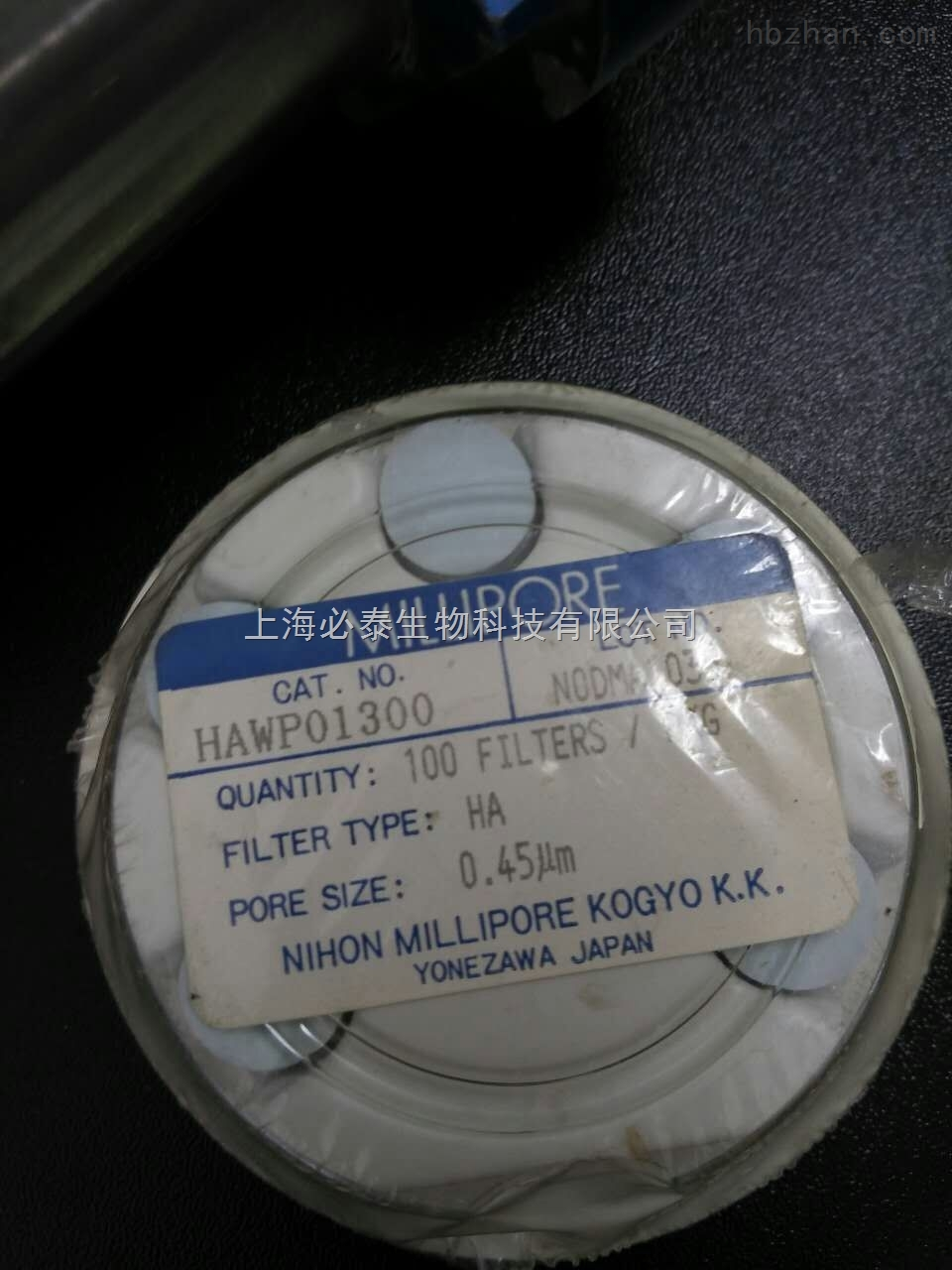 Merck-Millipore默克密理博亲水性混合纤维素酯膜 0.45umHAWP01300