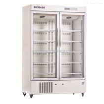 双开门药品冷藏箱