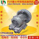 低噪音风机-台湾富士◆鼓风机报价