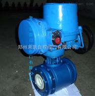 电动陶瓷球阀Q941TC