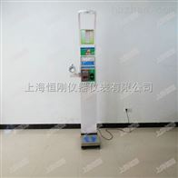 家用自动测量体重秤 电子语音播报人体秤