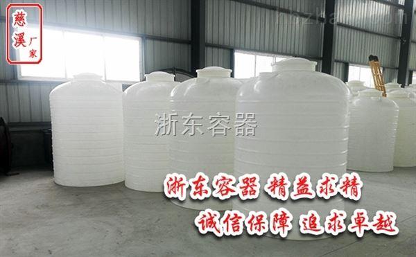 5立方塑料储罐
