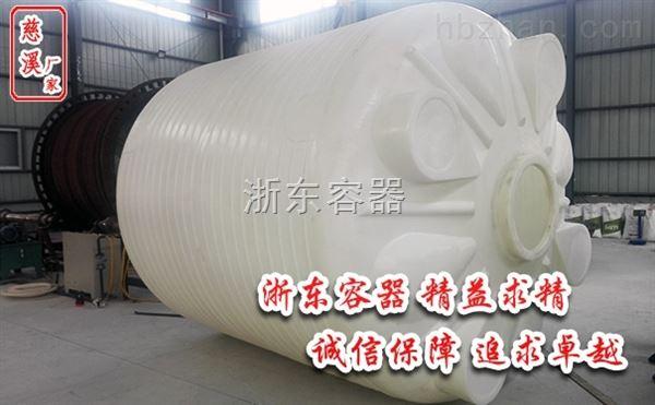 化工塑料储罐