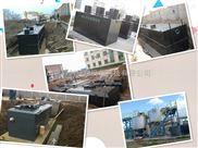 江苏淀粉污水处理设备领导品牌