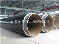 菏澤市供暖管道聚氨酯保溫材料供應規格型號