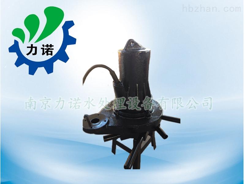 QXB潜水离心曝气机