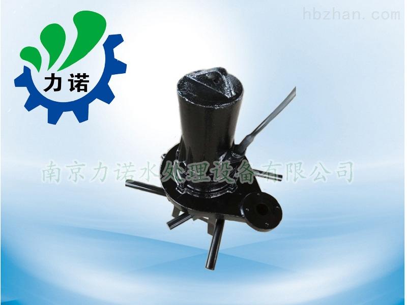 浮筒潜水曝气机
