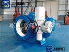 BFDK型多功能轴流式控制阀(活塞阀)生产厂家