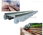 动态轨道衡静态轨道衡火车轨道衡统称轨道秤