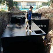 岳阳医院一体化的污水处理设备