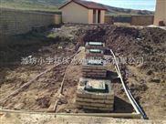 亳州民营医院污水处理成套设备