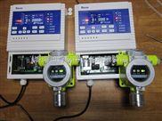 檢測磷化氫濃度報警器