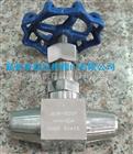 J61W高温高压焊接针型阀