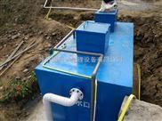 开封医院污水处理成套设备
