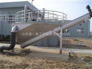 沙水分離器