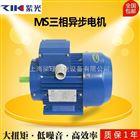 Y2-71M2-2电机-ZIK紫光马达-zik紫光异步电机工厂