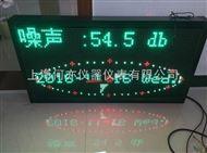 HeYi-002建筑工地噪聲揚塵監測系統