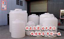 塑料容器厂家