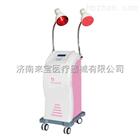 红光治疗仪价格优惠红冷光