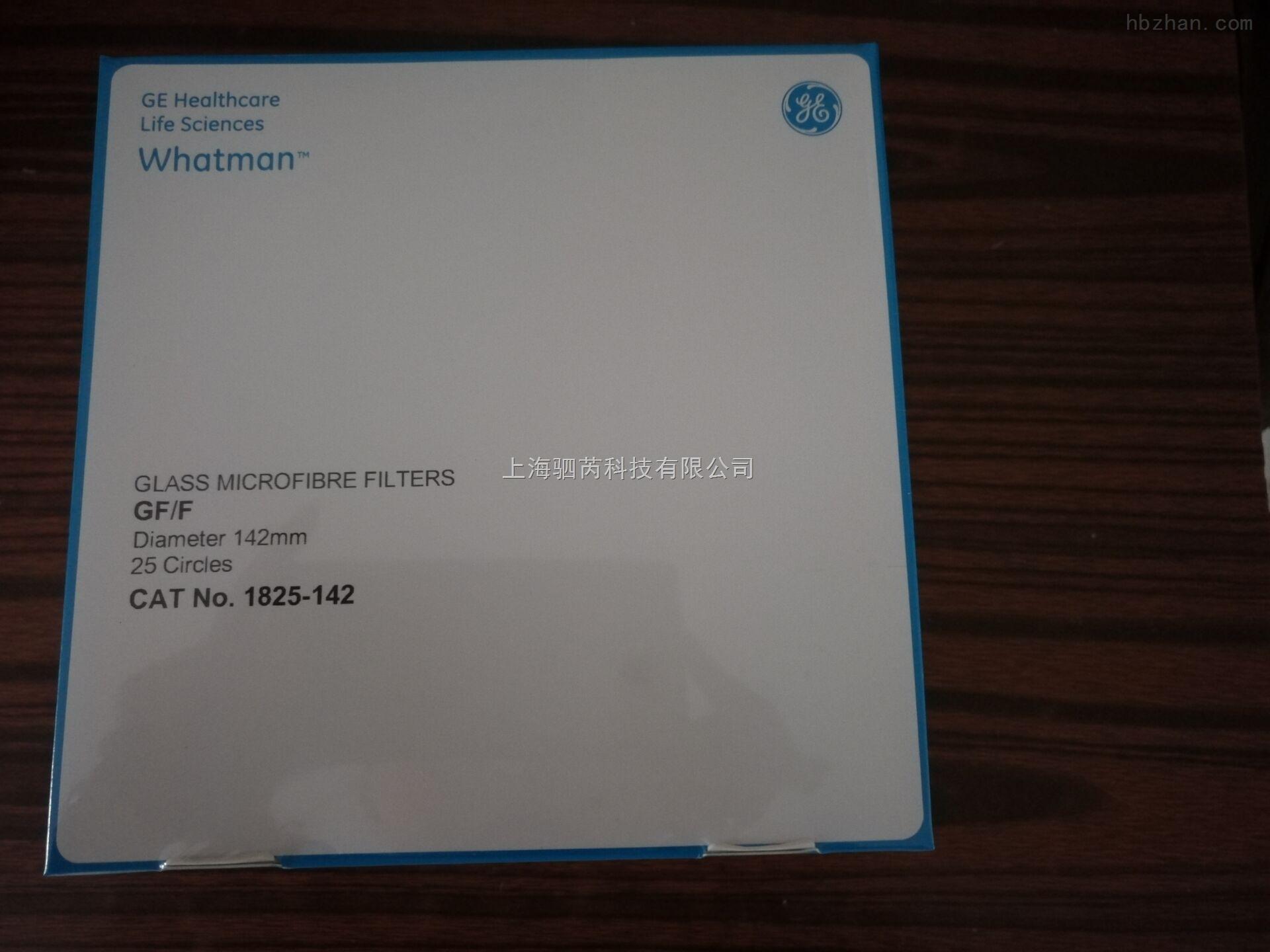 whatman WHATMAN无粘合剂玻璃纤维滤纸 滤膜 1825-142 直径142mm孔径0.7