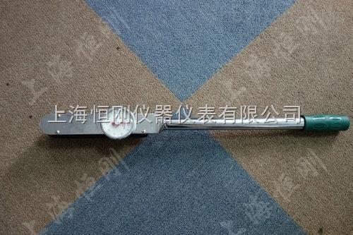 轮扣式脚手架检验用的表盘式扭矩扳手价格