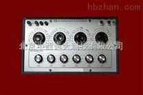 检定电导仪专用交流电阻箱 型号:NS04-ZX123B 库号:M305249
