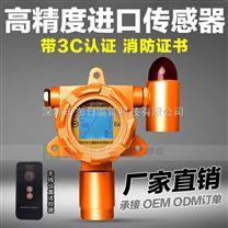 流通式電化學一氧化碳CO氣體濃度檢測報警器
