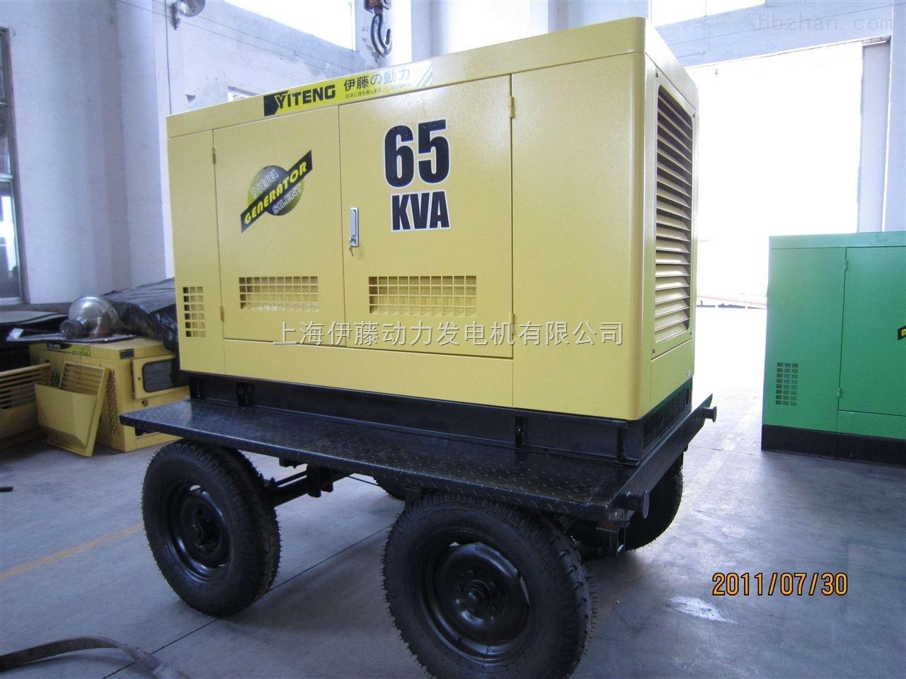 移动式30kw柴油发电机