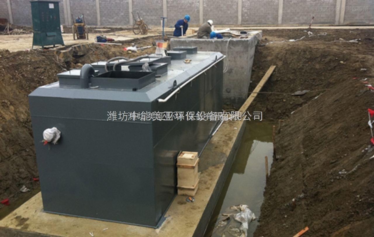 养猪场粪便尿液污水处理设备