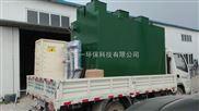 三一牌一体化农村污水处理设备,潍坊三一环保厂家直供