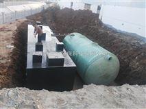 地埋式屠宰污水处理设备包达标